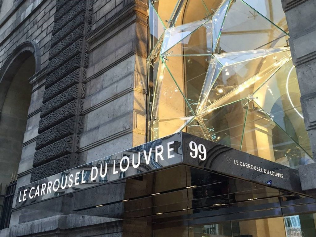 Carrousel du Louvre street entrance