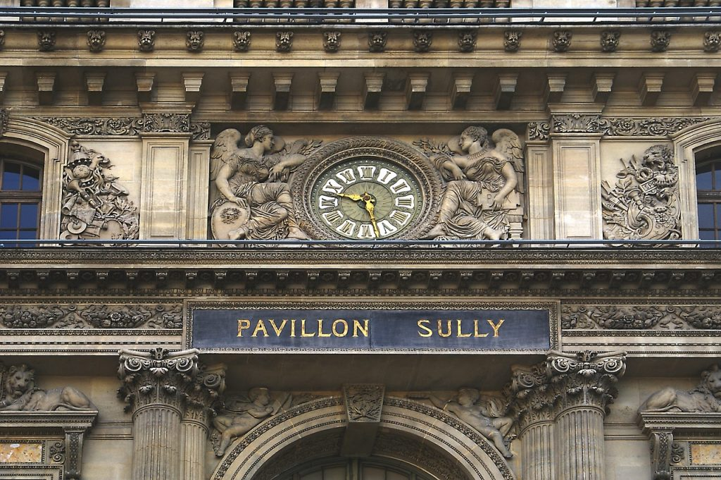 Louvre entrance - View of Sully entrance in Louvre museum